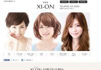 久留米市の美容室サイオン XI-ONのホームページ