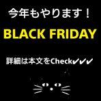 【BLACK FRIDAY!3日間SPECIALクーポン☆】プルエク《ダイヤ100本》+カット+巻き